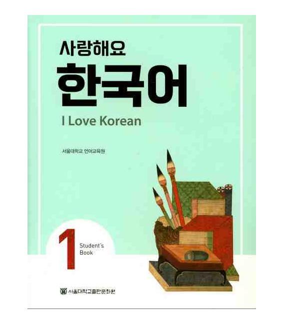 I Love Korean 1- Student's book (Codice QR per audio)