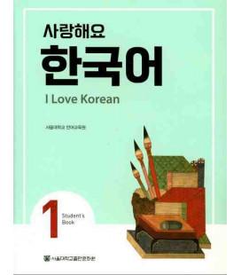 I Love Korean 1- Student's book (QR code pour audio)