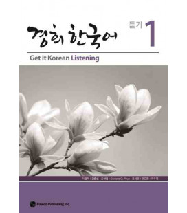 Get it Korean 1 (Listening) Kyunghee Hangugeo (Book + Audio CD)
