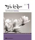 Get it Korean 1 (Listening) Kyunghee Hangugeo (Libro + CD)