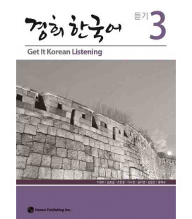 Get it Korean 3 (Listening) Kyunghee Hangugeo (Book + Audio CD)