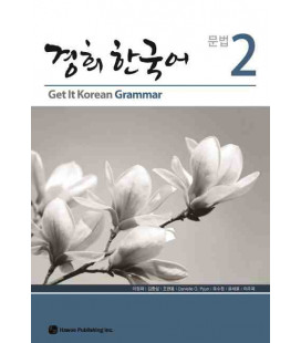 Get it Korean 2 (Grammar) Kyunghee Hangugeo (Libro + CD)