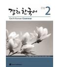 Get it Korean 2 (Grammar) Kyunghee Hangugeo (Libro + CD)