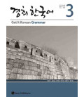 Get it Korean 3 (Grammar) Kyunghee Hangugeo (Libro + CD)