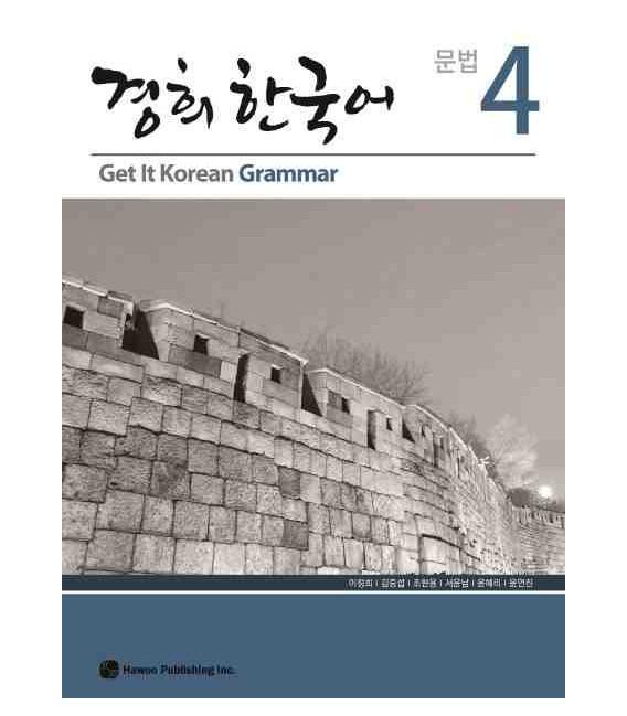 Get it Korean 4 (Grammar) Kyunghee Hangugeo (Book + Audio CD)