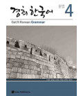 Get it Korean 4 (Grammar) Kyunghee Hangugeo (Libro + CD)