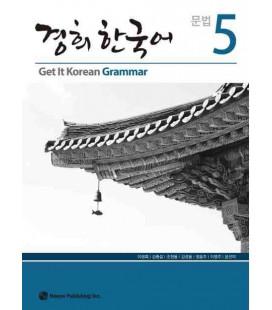 Get it Korean 5 (Grammar) Kyunghee Hangugeo (Book + Audio CD)