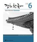 Get it Korean 6 (Grammar) Kyunghee Hangugeo (Book + Audio CD)
