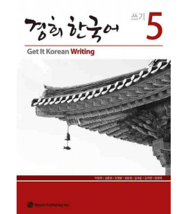 Get it Korean 5 (Writing) Kyunghee Hangugeo