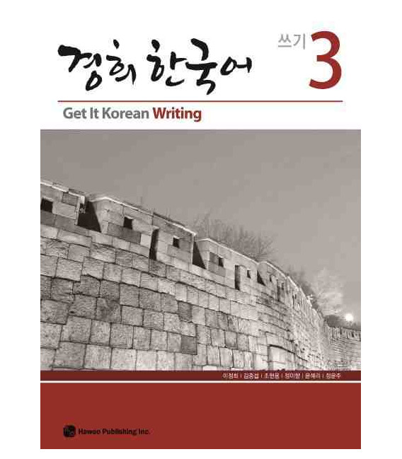 Get it Korean 3 (Writing) Kyunghee Hangugeo