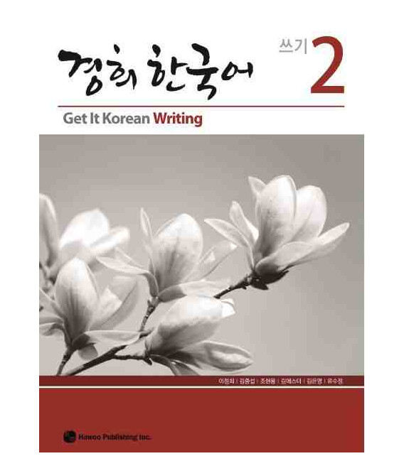 Get it Korean 2 (Writing) Kyunghee Hangugeo
