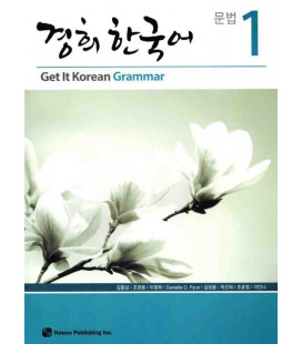 Get it Korean 1 (Grammar) Kyunghee Hangugeo (Book + Audio CD)