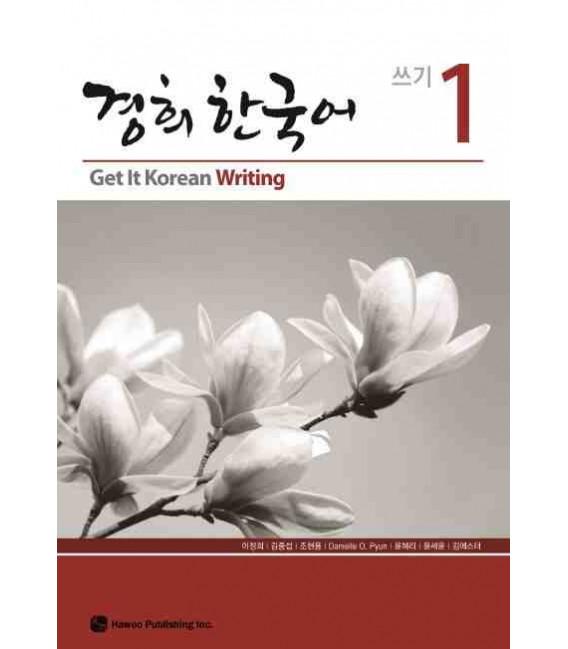 Get it Korean 1 (Writing) Kyunghee Hangugeo (Libro + CD)