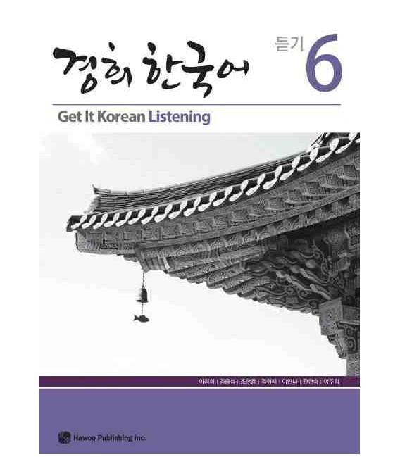 Get it Korean 6 (Listening) Kyunghee Hangugeo (Book + Audio CD)