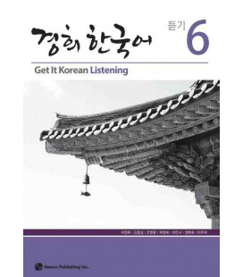 Get it Korean 6 (Listening) Kyunghee Hangugeo (Book + Audio CD)