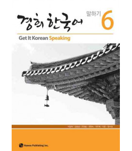 Get it Korean 6 (Speaking) Kyunghee Hangugeo (Book + Audio CD)