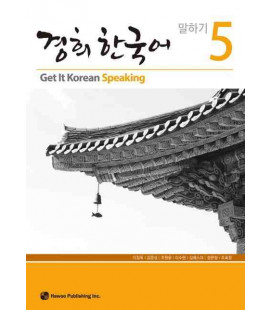 Get it Korean 5 (Speaking) Kyunghee Hangugeo (Book + Audio CD)