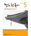 Get it Korean 5 (Speaking) Kyunghee Hangugeo (Book + Audio CD)