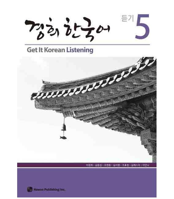 Get it Korean 5 (Listening) Kyunghee Hangugeo (Book + Audio CD)