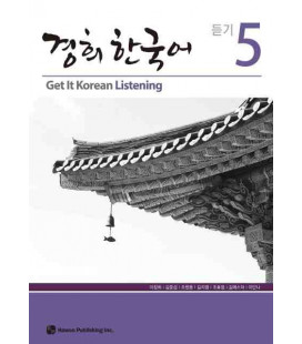 Get it Korean 5 (Listening) Kyunghee Hangugeo (Book + Audio CD)