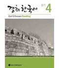 Get it Korean 4 (Reading) Kyunghee Hangugeo (Book + Audio CD)