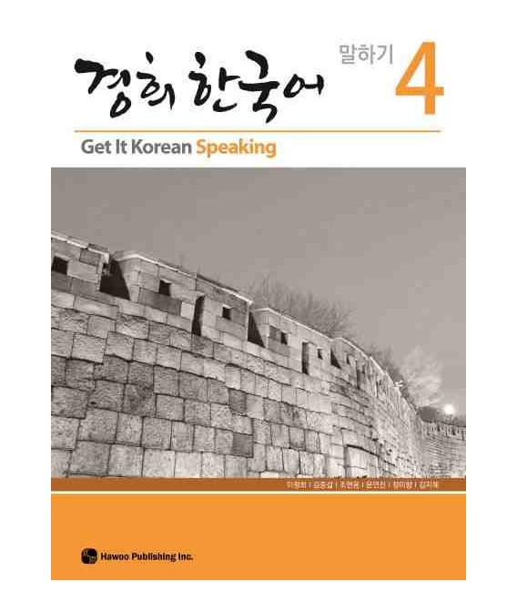 Get it Korean 4 (Speaking) Kyunghee Hangugeo (Book + Audio CD)