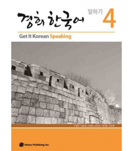 Get it Korean 4 (Speaking) Kyunghee Hangugeo (Livre + CD)