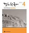 Get it Korean 4 (Speaking) Kyunghee Hangugeo (Book + Audio CD)