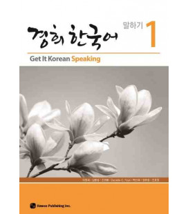 Get it Korean 1 (Speaking) Kyunghee Hangugeo (Book + Audio CD)