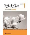 Get it Korean 1 (Speaking) Kyunghee Hangugeo (Book + Audio CD)