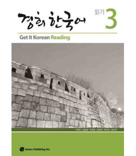 Get it Korean 3 (Reading) Kyunghee Hangugeo (Book + Audio CD)