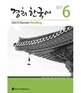 Get it Korean 6 (Reading) Kyunghee Hangugeo (Book + Audio CD)
