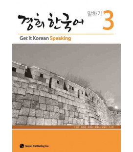 Get it Korean 3 (Speaking) Kyunghee Hangugeo (Buch + CD)