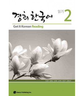 Get it Korean 2 (Reading) Kyunghee Hangugeo (Book + Audio CD)
