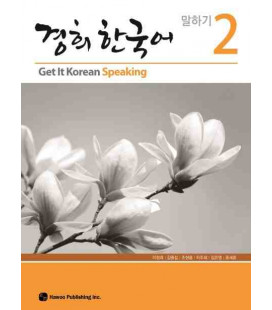 Get it Korean 2 (Speaking) Kyunghee Hangugeo (Buch + CD)