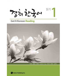 Get it Korean 1 (Reading) Kyunghee Hangugeo (Book + Audio CD)