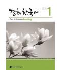 Get it Korean 1 (Reading) Kyunghee Hangugeo (Book + Audio CD)