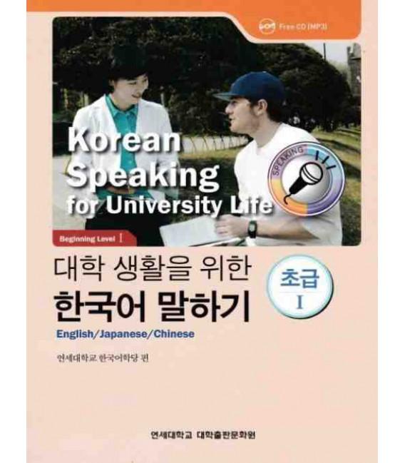 Korean Speaking for University Life - Beginning 1 (Incluye CD)