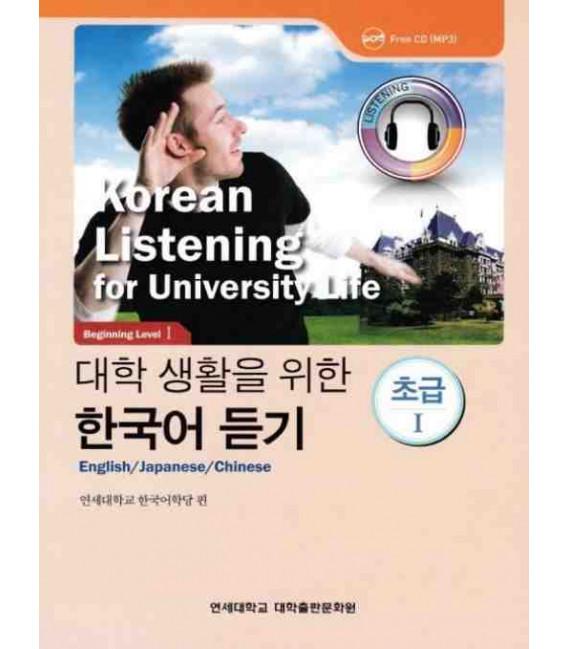 Korean Listening for University Life - Beginning 1 (Incluye CD)
