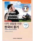 Korean Listening for University Life - Beginning 1 (Audio CD included)