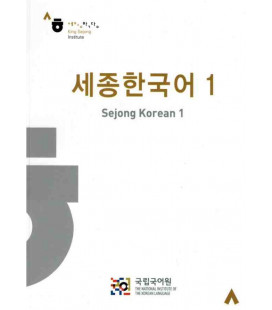 Sejong Korean vol. 1 - Textos en inglés y coreano - Incluye CD
