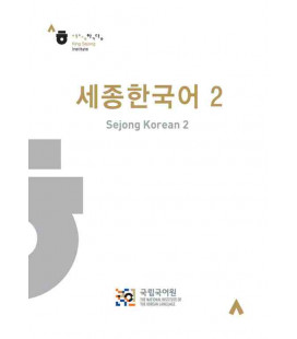 Sejong Korean vol. 2 - Korean and English version - CD included