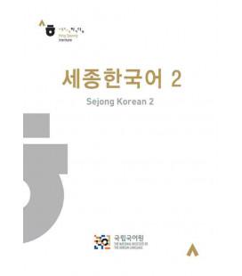 Sejong Korean vol. 2- Koreanische und Englische Version - enthält eine CD