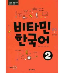 Vitamin Korean 2 -mit Topik-Übungen - (enthält eine CD)