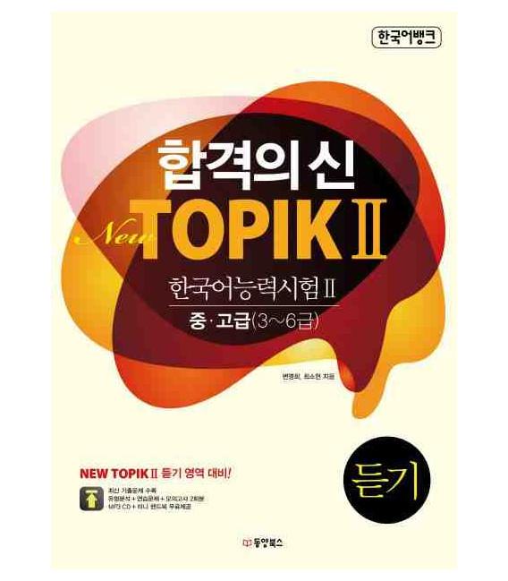 New Topik II - Listening - (Livelli 3-6 del Topik)