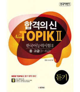 New Topik II - Listening - (Niveles 3-6 del Topik)