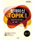 New Topik II - Listening - (Niveles 3-6 del Topik)