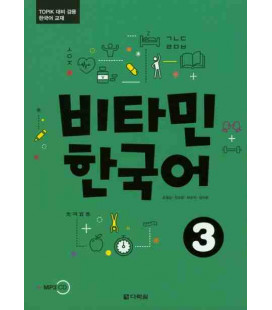 Vitamin Korean 3 - Avec exercices du Topik- (CD inclus)