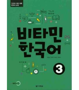 Vitamin Korean 3 - con ejercicios del Topik- (Incluye CD)