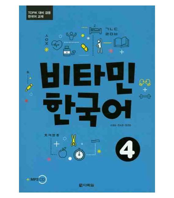 Vitamin Korean 4 - con ejercicios del Topik- (Incluye CD)